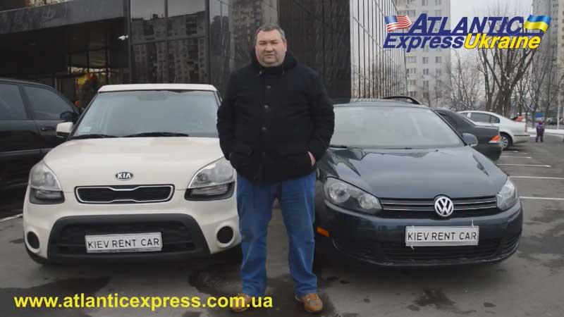 Отзыв от руководителя компании проката автомобилей «Kiev Rent Car»