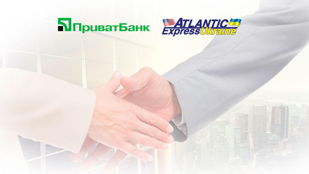 Авто из США: Приват Банк и Атлантик Экспресс Украина официальные партнеры.